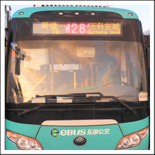 HTS-BR8-24XX Programmable 2 Languages LED Bus Route Line Sign Board