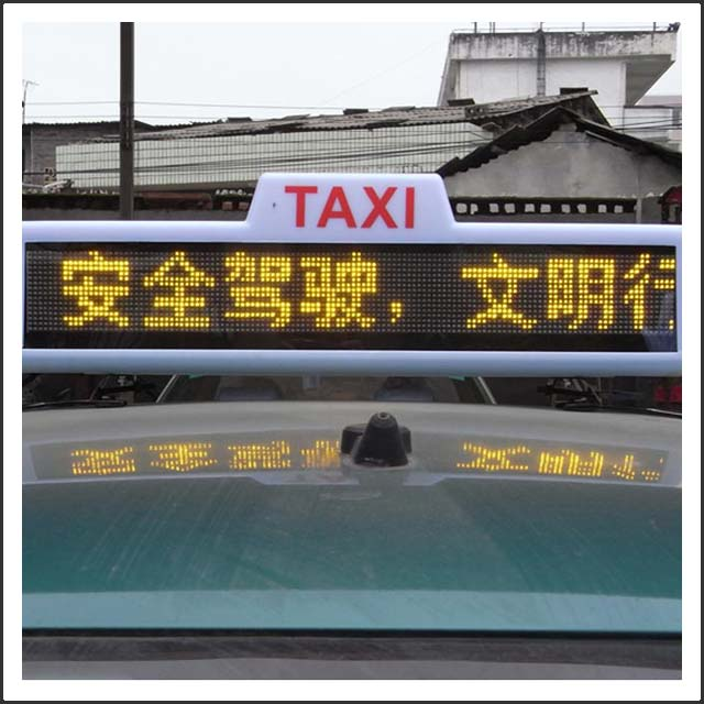 HTS-VT6x7.62-16128 Programmable Taxi Top LED Scrolling Message Display