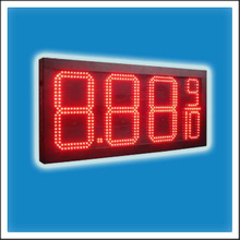HTD-GP8 8 Inches Digit LED Gas Price Display Sign